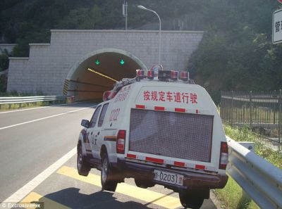 Police in China Set up Along the Motorway